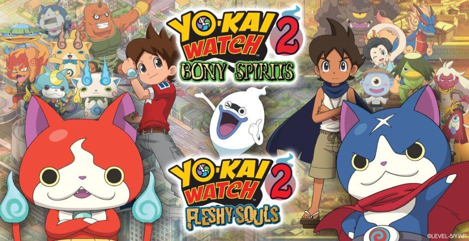 yo-kai-watch-2-2